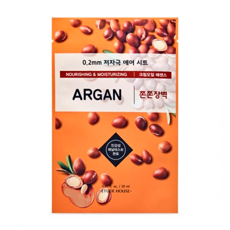 Etude House - 0.2 Therapy Air Mask Argan 1
