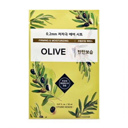 Etude House - 0.2 Therapy Air Mask Olive 1