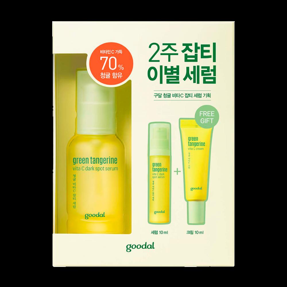 Goodal - Green tangerine vita C dark spot serum set 1