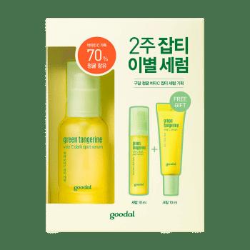 Goodal – Green tangerine vita C dark spot serum set k beauty