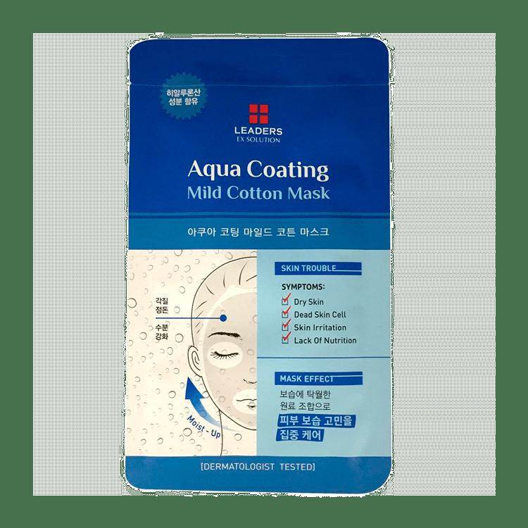 Leaders EX Solution - Aqua Coating Mild Cotton Mask 1