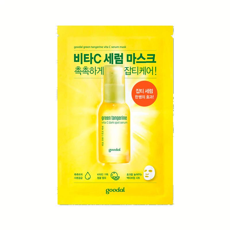 Goodal - Green Tangerine Vita C Dark Spot Serum Mask 1