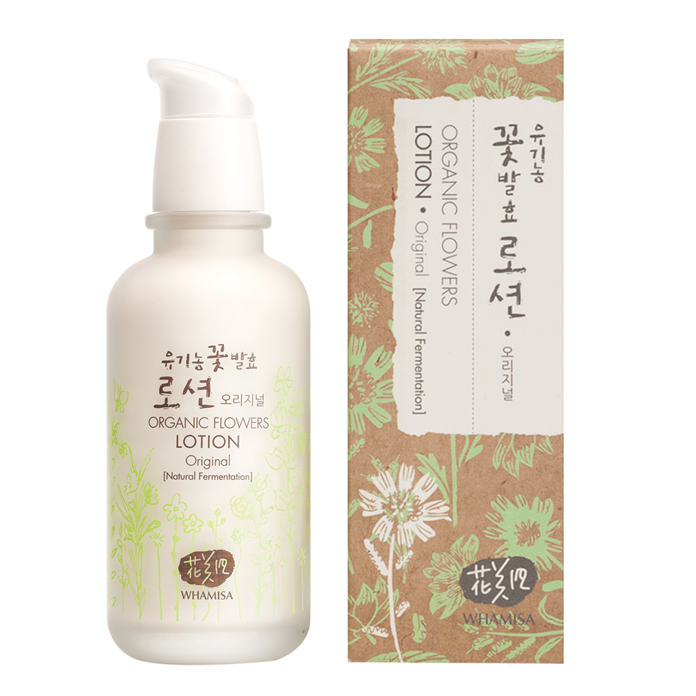 Whamisa - Organic Flower Lotion Double Rich 1