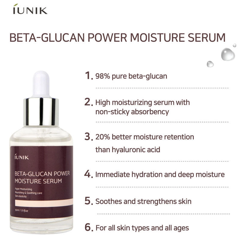 IUNIK –  Beta Glucan Power Moisture Serum k beauty