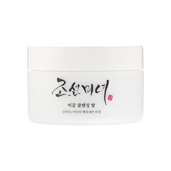 Beauty of Joseon – Radiance Cleansing Balm k beauty